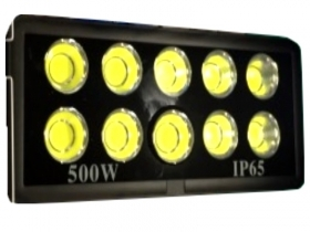 Faro BIG COB LED ARRAY 500watt